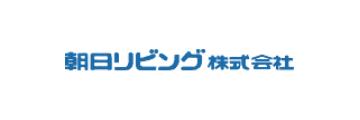 朝日リビング株式会社