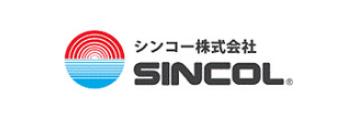 シンコー株式会社