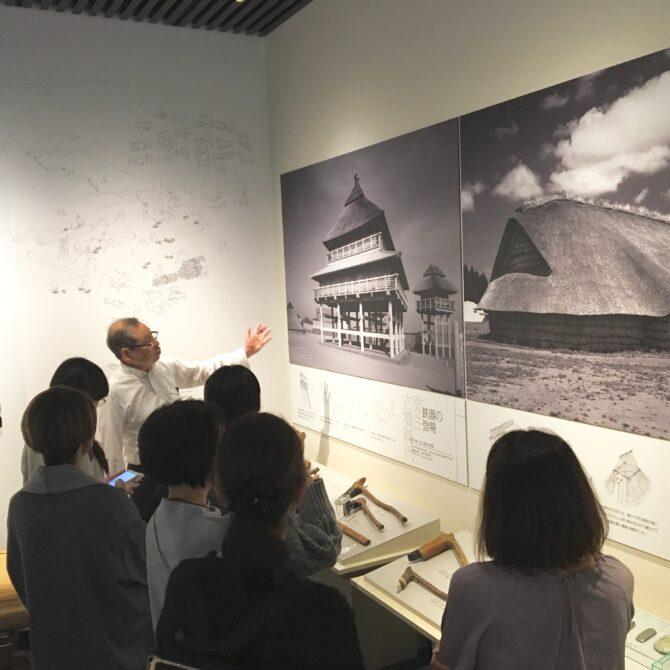 建物見学&ランチ会 竹中大工道具館