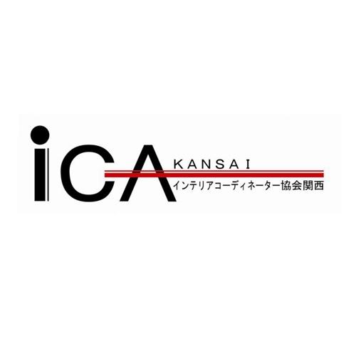 第25回インテリアコーディネーター協会関西総会 開催のお知らせ